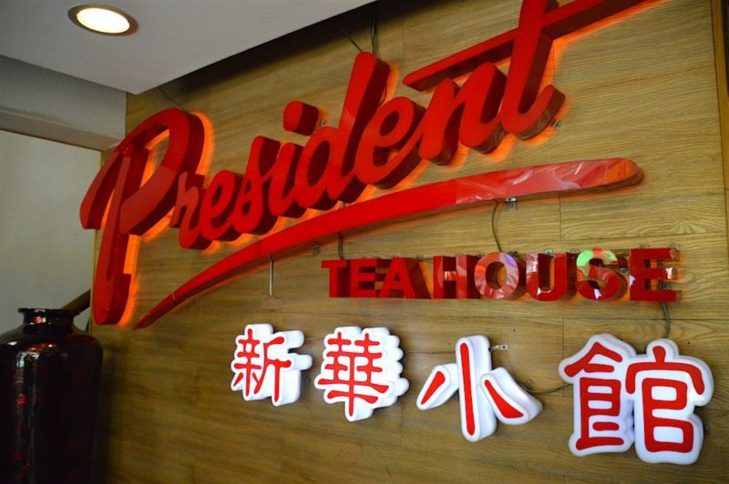 President Tea House in Binondo, Manila Philippines