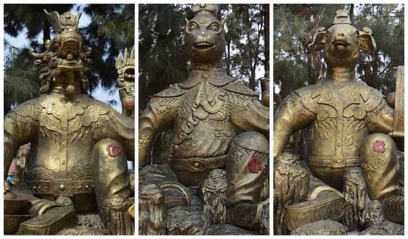 Dragon, Monkey, and Pig at Suoi Tien in Ho Chi Minh City Vietnam Saigon